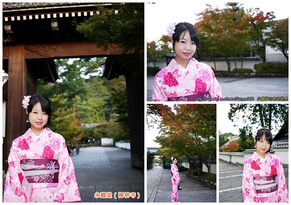 2010-11-01-31.jpg
